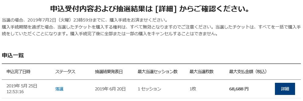 f:id:ashinichi:20190620130942p:plain