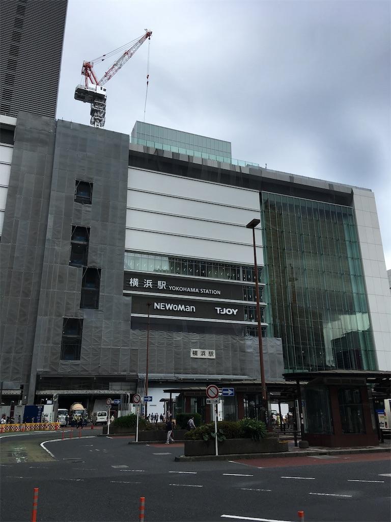 f:id:ashinichi:20190627213059j:image