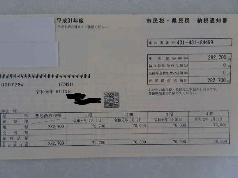 f:id:ashinichi:20190703185324p:plain