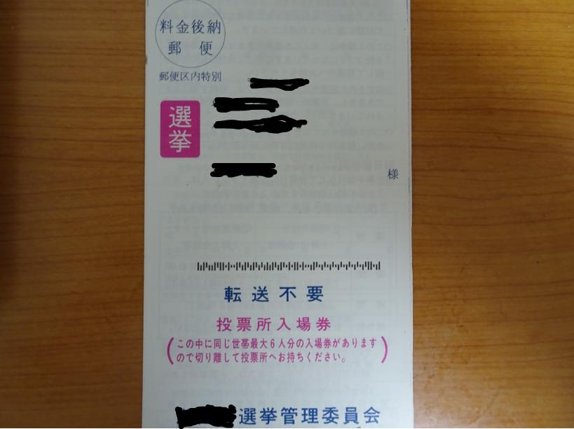 f:id:ashinichi:20190708180312p:plain