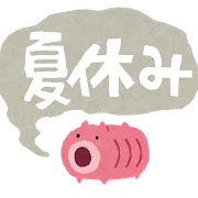 f:id:ashinichi:20190809223734p:plain