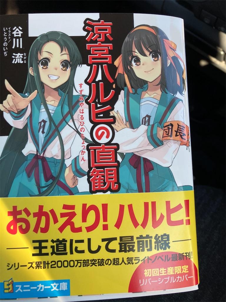 f:id:ashinichi:20201201152244j:image