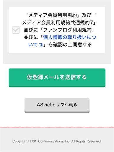 f:id:ashintakun:20191130010330j:image