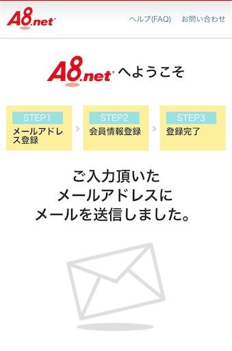 f:id:ashintakun:20191130010334j:image