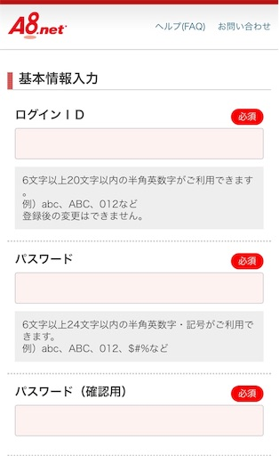 f:id:ashintakun:20191130075132j:image