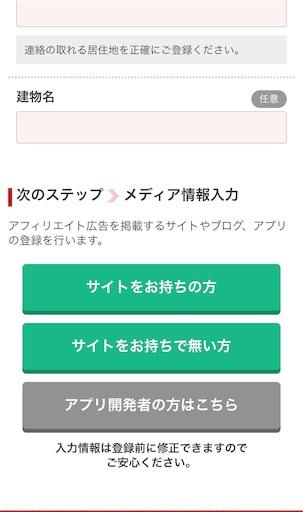 f:id:ashintakun:20191130075140j:image