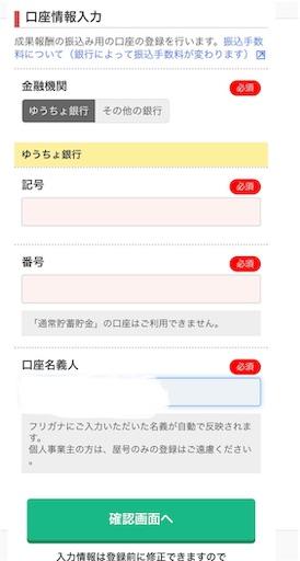 f:id:ashintakun:20191130081745j:image