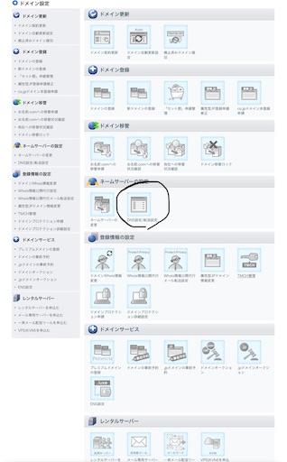f:id:ashintakun:20191214121616j:image