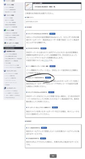 f:id:ashintakun:20191214121642j:image