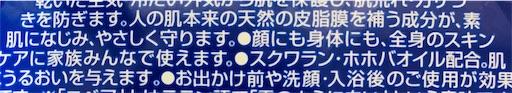f:id:ashintakun:20200126014032j:image