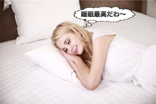 f:id:ashintakun:20200128194241j:image