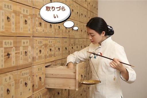 f:id:ashintakun:20200204201316j:image