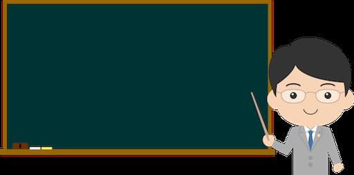 f:id:ashintakun:20200219202117p:image