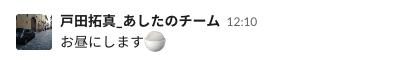 f:id:ashita-team:20201112183356p:plain