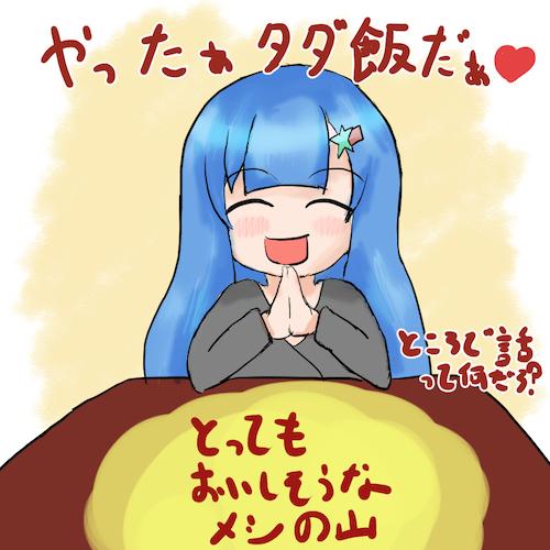 f:id:ashita_tsuzuki:20190111131431j:plain:w400