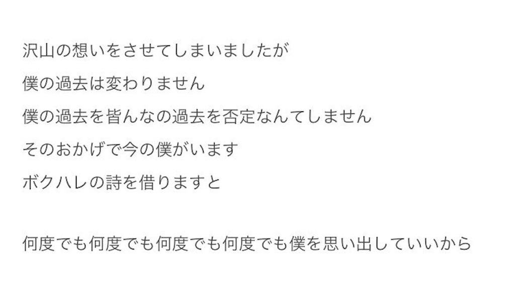 f:id:ashitadazo:20180109002840j:image