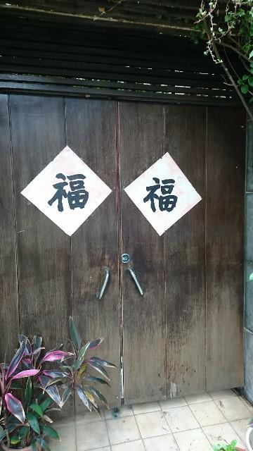 f:id:ashitagatanoshimi:20190326213715j:image