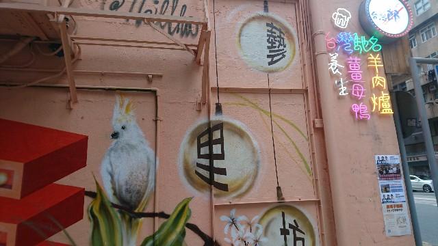 f:id:ashitagatanoshimi:20190521111042j:image