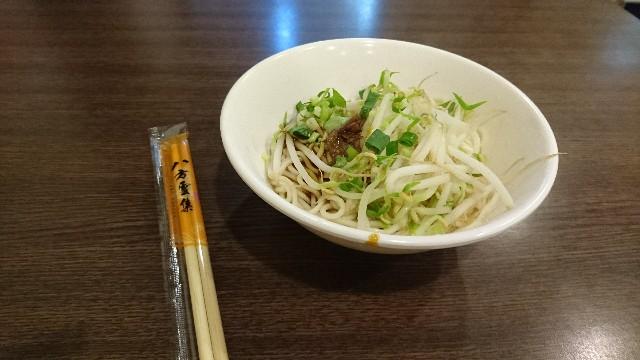 f:id:ashitagatanoshimi:20190602212714j:image