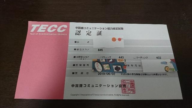 f:id:ashitagatanoshimi:20190623182550j:image