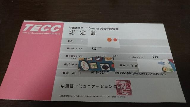 f:id:ashitagatanoshimi:20190623182744j:image