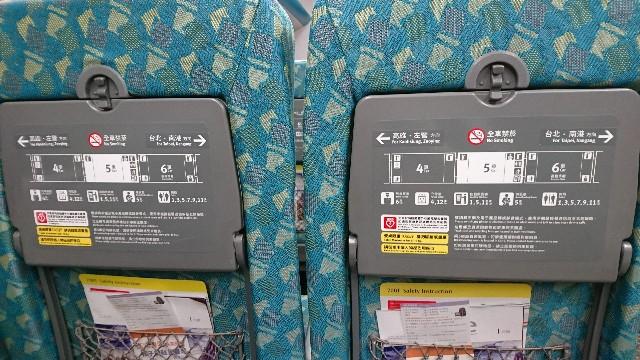f:id:ashitagatanoshimi:20190720072622j:image