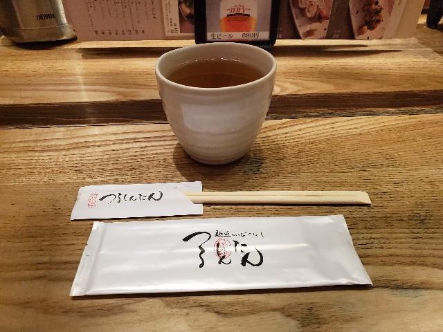 f:id:ashitagatanoshimi:20190815205724j:image