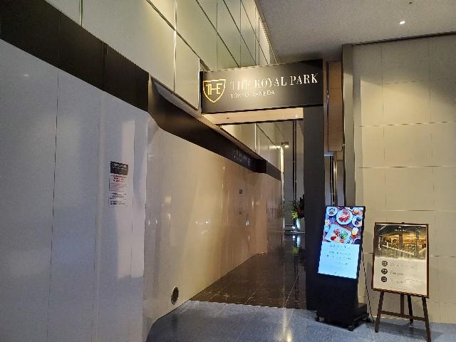 f:id:ashitagatanoshimi:20190816062837j:image