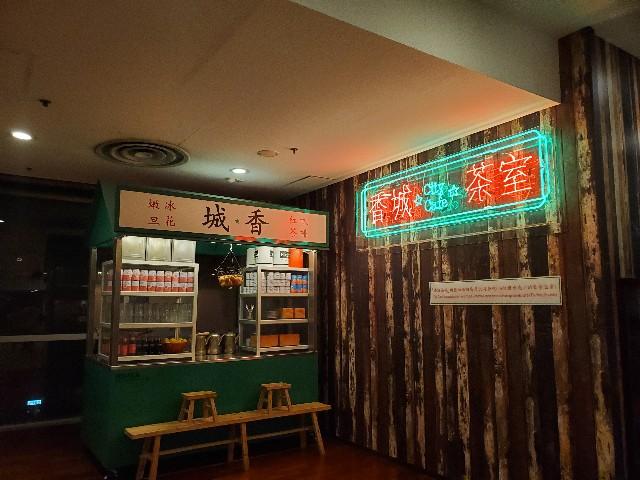 f:id:ashitagatanoshimi:20190831094059j:image