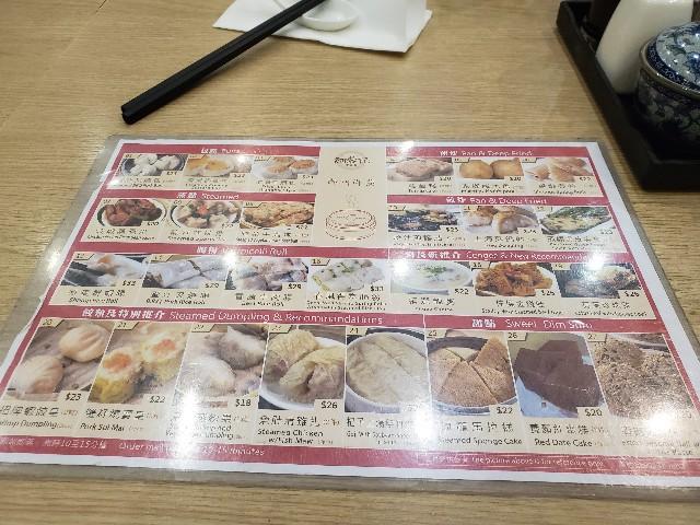 f:id:ashitagatanoshimi:20190903201558j:image