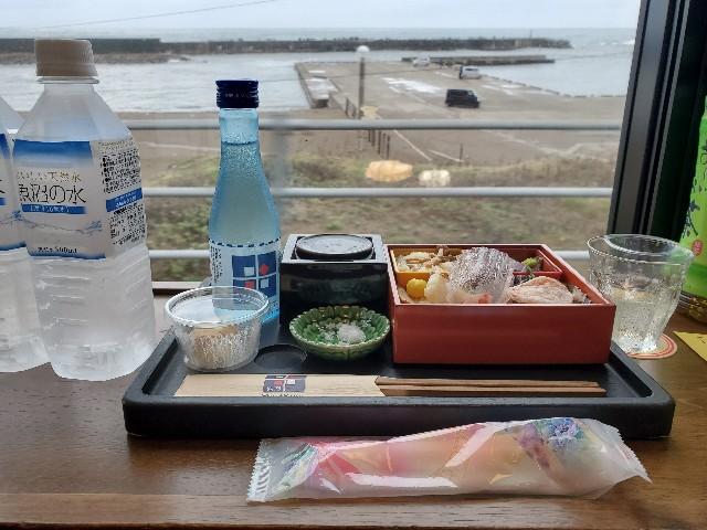 f:id:ashitagatanoshimi:20191102100412j:image