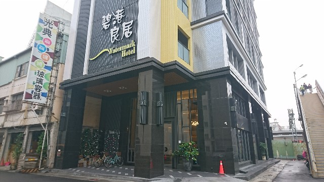 f:id:ashitagatanoshimi:20191109194203j:plain