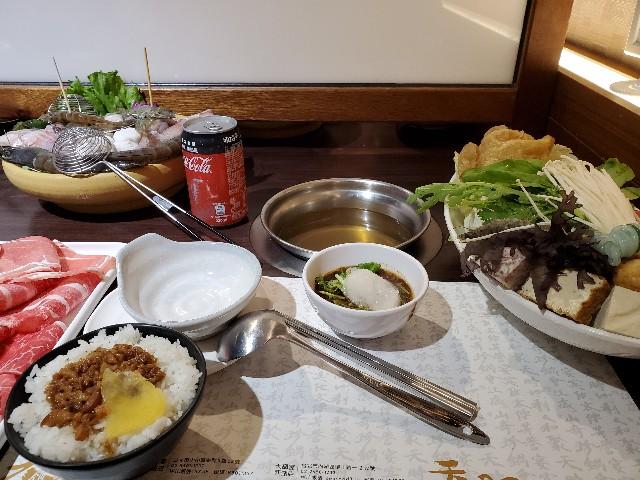 f:id:ashitagatanoshimi:20200216080036j:image
