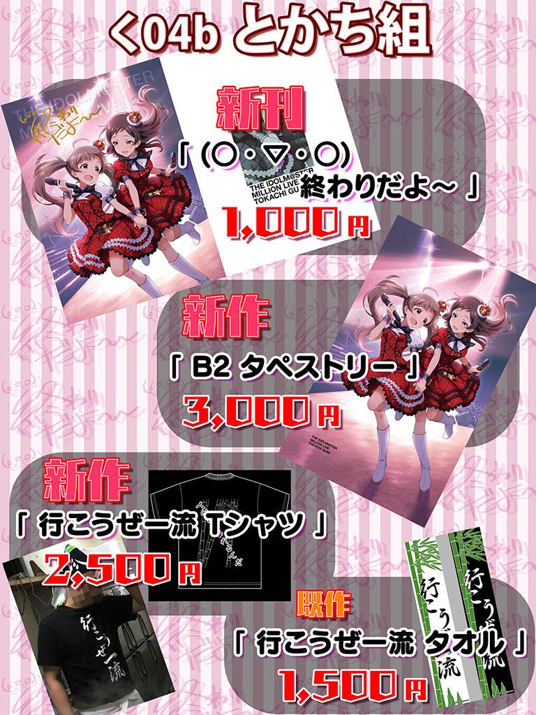 f:id:ashitahakimito:20171220231355j:plain