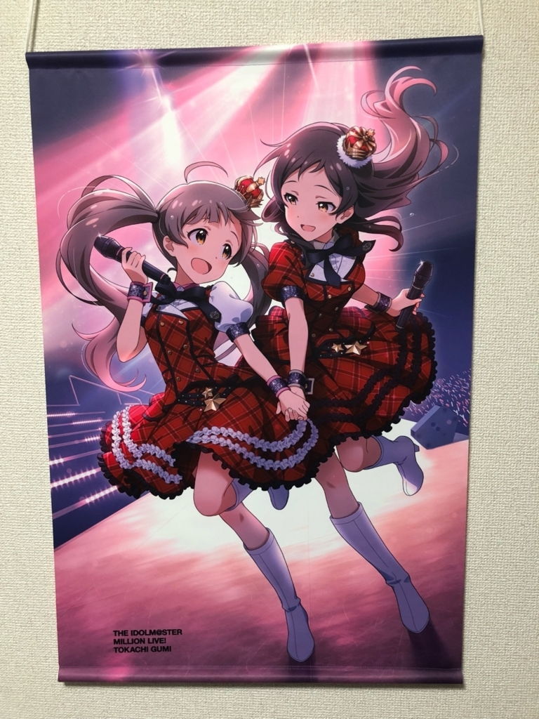 f:id:ashitahakimito:20171220232245j:plain