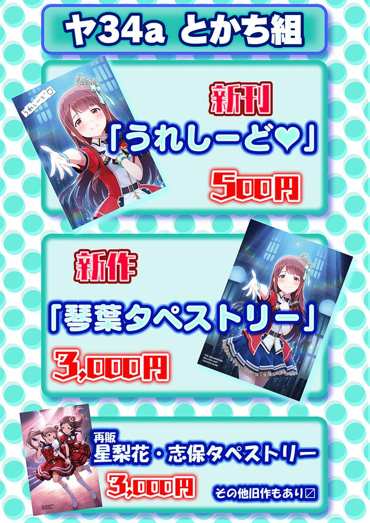f:id:ashitahakimito:20180728224043j:plain