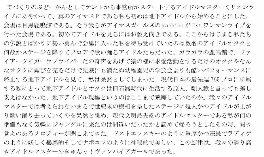 f:id:ashitahakimito:20180803221938p:plain