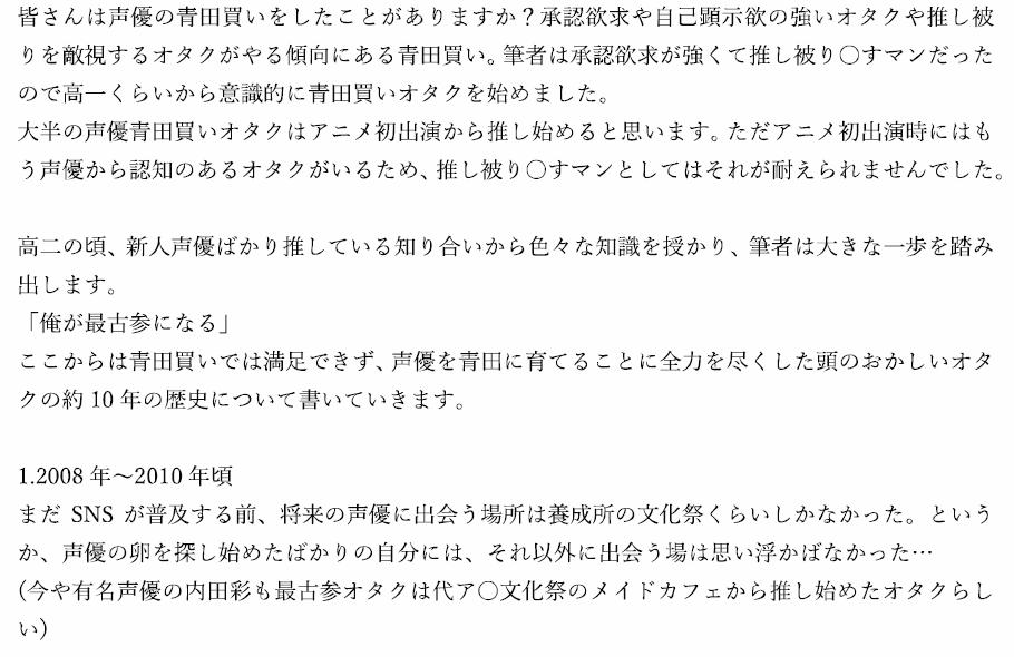 f:id:ashitahakimito:20180803221943p:plain