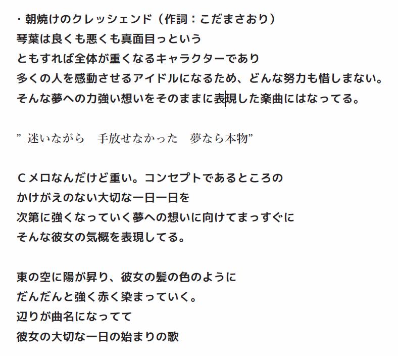 f:id:ashitahakimito:20180803221948p:plain