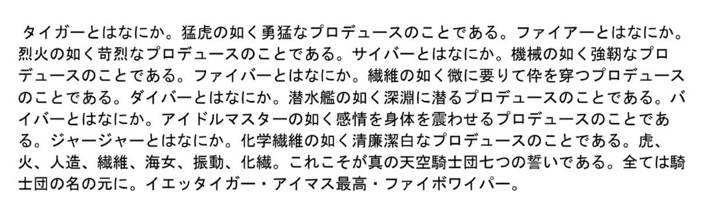 f:id:ashitahakimito:20181214211207j:image