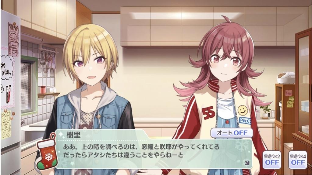 f:id:ashitahakimito:20181218224733j:plain