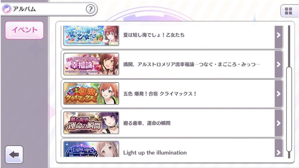 f:id:ashitahakimito:20181218224827j:plain
