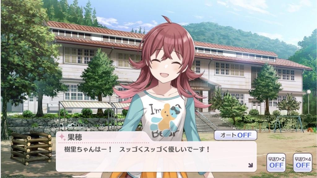 f:id:ashitahakimito:20181218225300j:plain