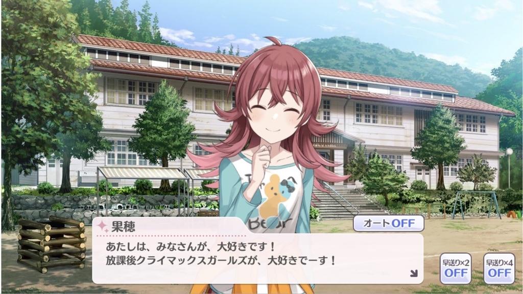 f:id:ashitahakimito:20181218225334j:plain