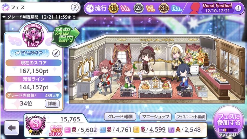 f:id:ashitahakimito:20181218225514j:plain