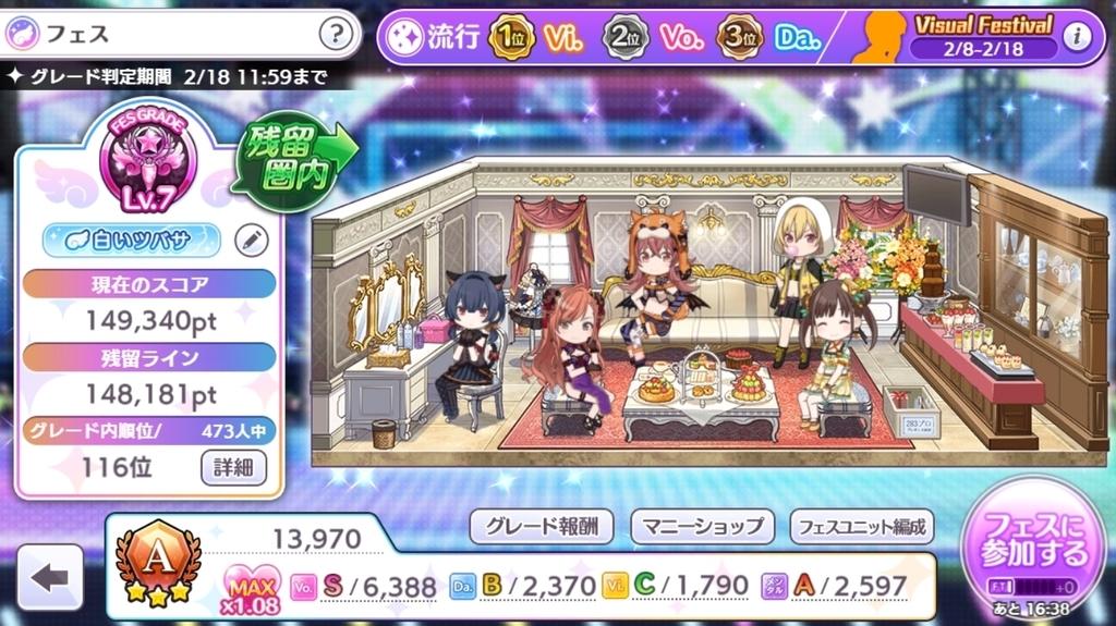 f:id:ashitahakimito:20190217232114j:plain