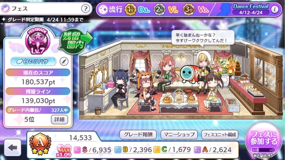 f:id:ashitahakimito:20190413001435j:plain