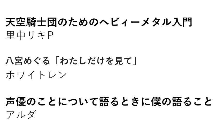 f:id:ashitahakimito:20190805173858j:plain