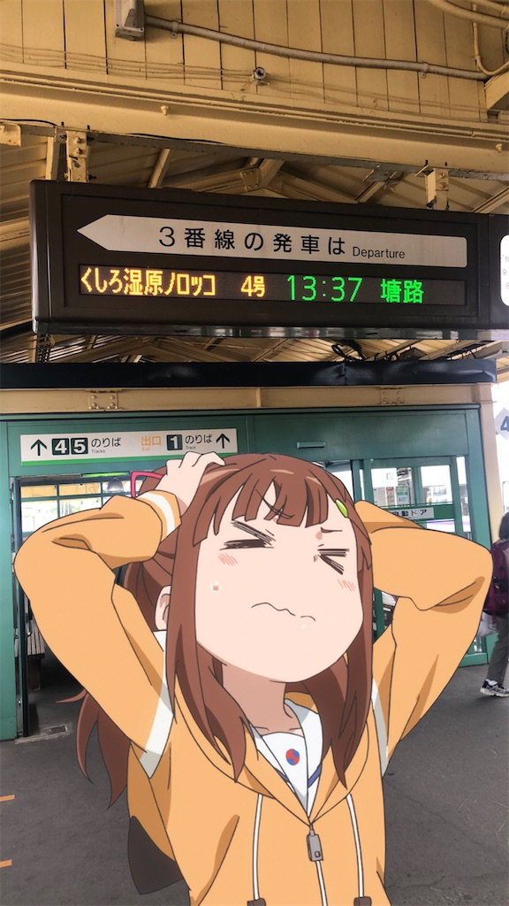 f:id:ashitahakimito:20201212193014j:image