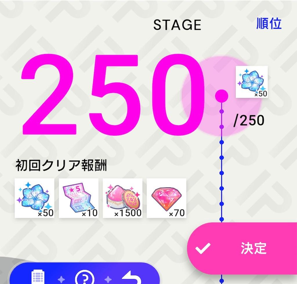 f:id:ashitahakimito:20210701182736j:image